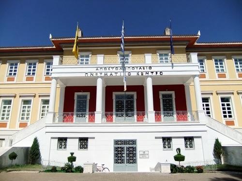 Αποτέλεσμα εικόνας για Περιφερειακού Συμβουλίου Πελοποννήσου