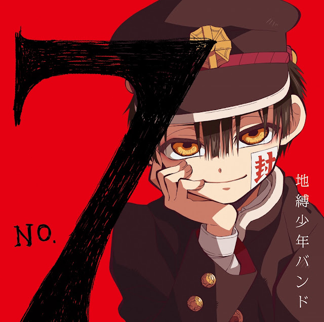 No.7 by Jibaku Shounen Band (Youji Ikuta from PENGUIN RESEARCH x Masayoshi Ooishi x ZiNG)