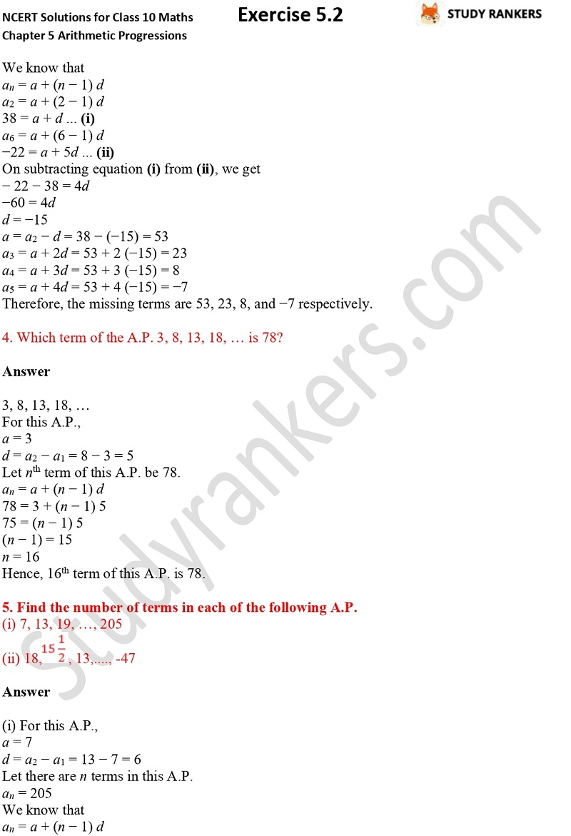 NCERT Solutions for Class 10 Maths Chapter 5 Arithmetic Progressions Exercise 5.2 Part 5