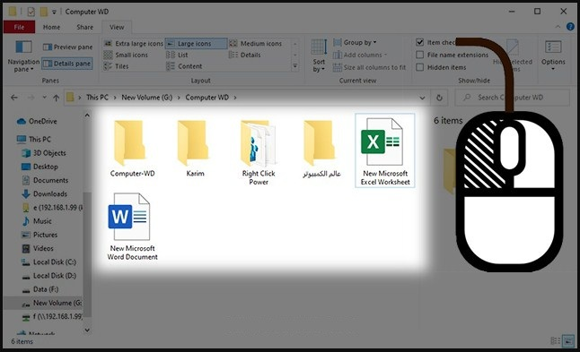 how-to-open-files-with-single-click