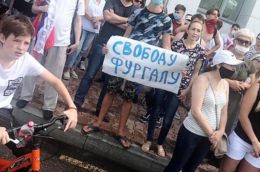 Несанкционированные акции в Хабаровске