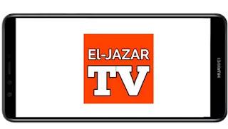 تنزيل برنامج الجزار تيفي Eljazzar TV Mod adfree مدفوع مهكر بدون اعلانات برابط تحميل مباشر من ميديا فاير بأخر اصدار للاندرويد.