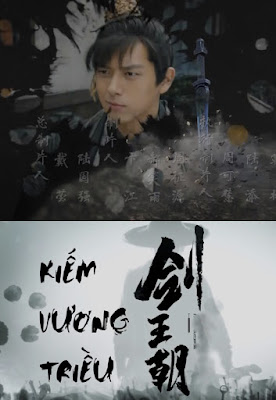 Poster phim: Kiếm Vương Triều (LT) 2020