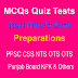 Jobs Entry Tests Past Papers Most Repeated Question Answers Quizzes