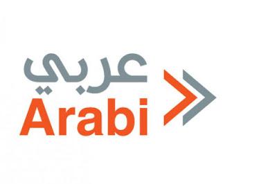 هل انت حقا عربي ان كان كذلك فأجب