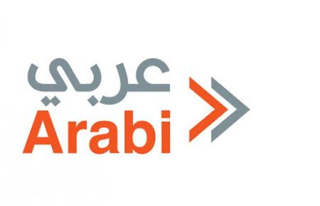 هل انت حقا عربي ان كان كذلك فأجب ؟
