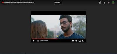 .আজব প্রেমের গল্প. বাংলা ফুল মুভি   .Ajob Premer Golpo. Full Hd Movie Watch