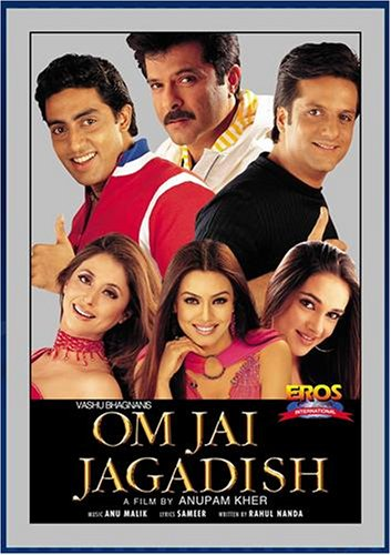 Om Jai Jagadish (2002) Movie Poster