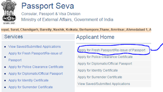 Step 1: apply for Fresh Passport\Re-issue Passport Offline image