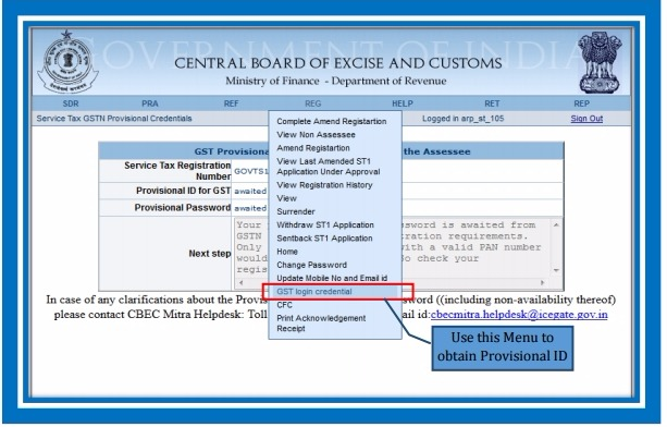 how to get a gst hst number