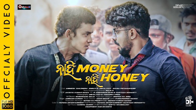Nahi money nahi honey odia song downlaod