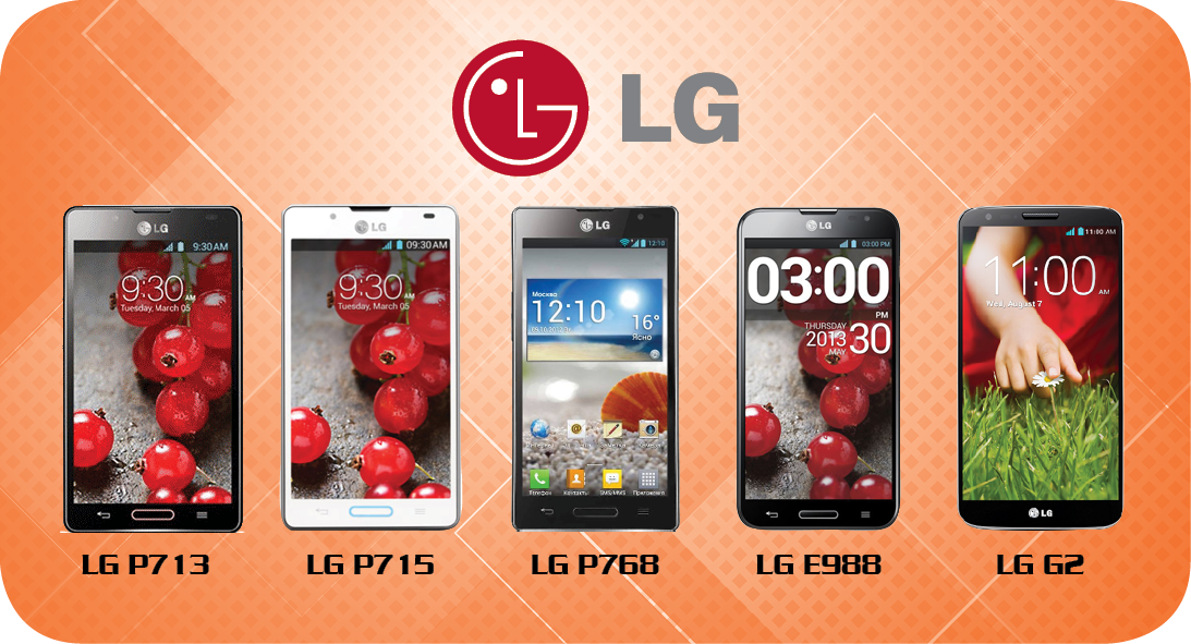 Techbox LG Phone Range