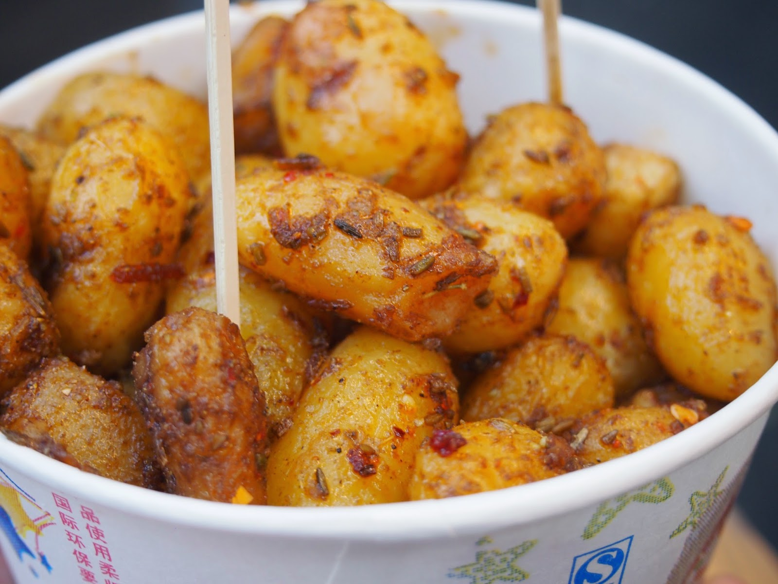 spicy potatoes for a snack