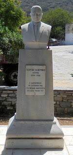 Προτομή του Γεώργιου Βερώνη στο Δαμαριώνα