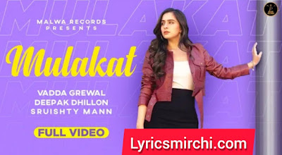 MULAKAT मुलाकात Song Lyrics | Vadda Grewal & Deepak Dhillon | Latest Punjabi Song 2020