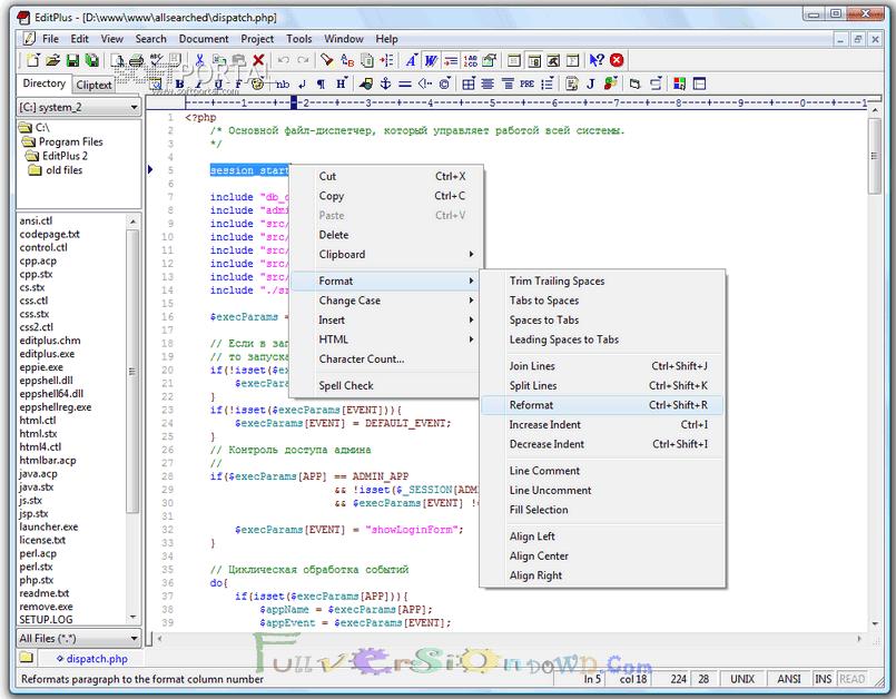 Download EditPlus Latest Full