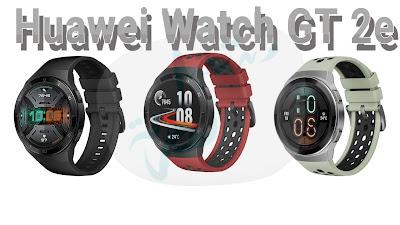 تعرف على مواصفات الساعة الذكية من هواوي Huawei Watch GT 2e