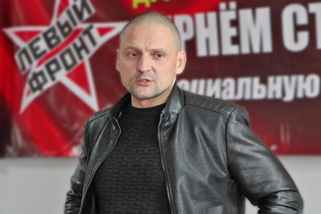День общероссийского позора наступил – мнение политического лидера С. Удальцова
