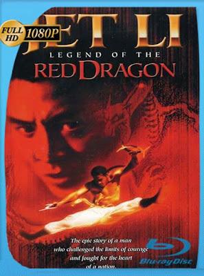 La Leyenda del Dragon Rojo (1994) HD[1080P]latino[GoogleDrive] DizonHD