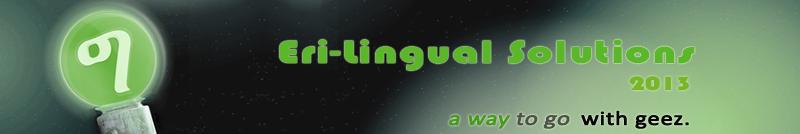 EriLingual Solutions: Download GeezIME 2 0