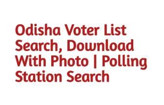 Odisha Voter List