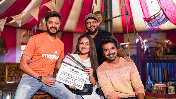 Kakuda full cast and crew Wiki - Check here Bollywood movie Kakuda 2022 wiki, story, release date, wikipedia Actress name poster, trailer, Video, News