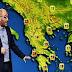 """Η είδηση για το """"πιο ψυχρό Πάσχα όλων των εποχών"""" ξέσπασμα μετεωρολόγου Σάκη Αρναούτογλου!!!"""