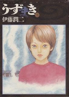 うずまき 第01-03巻