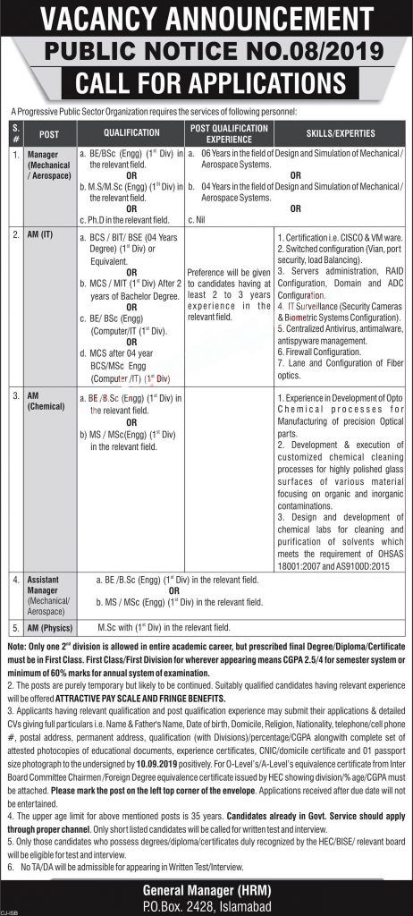 Public Sector Organization Jobs 2019 PO Box 2428 Islamabad for Assistant Managers & Manager Public Notice 8/2019