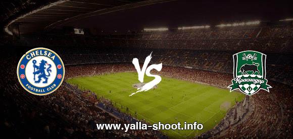 نتيجة مباراة تشيلسي وكراسنودار اليوم الأربعاء 28-10-2020 يلا شوت الجديد في دوري أبطال أوروبا