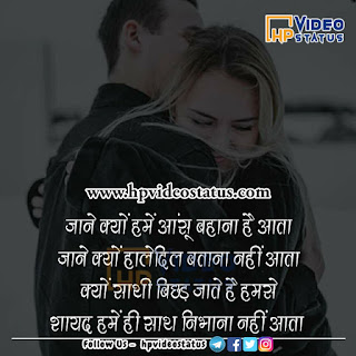 Love Shayari Hindi Mai - Amazing Collection of Love Shayari