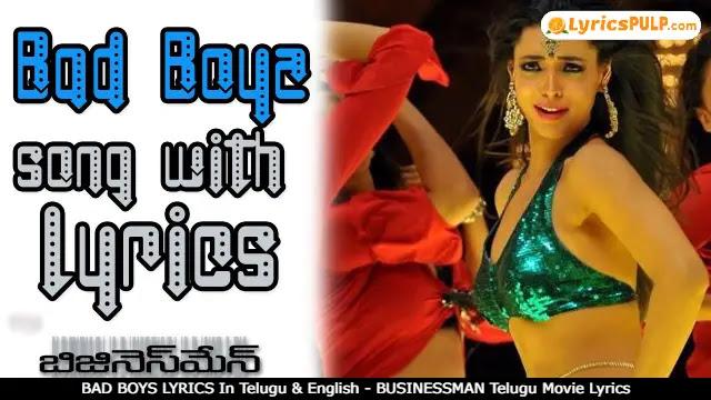BAD BOYS LYRICS In Telugu & English - BUSINESSMAN Telugu Movie Lyrics