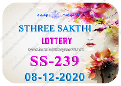 Kerala Lottery Result Sthree Sakthi SS 239 08.12.2020,Sthree Sakthi SS 239 , Sthree Sakthi 08-12.2020 Sthree Sakthi Result, kerala lottery result, lottery result kerala, lottery today result, today kerala lottery, lottery results kerala, lottery result today kerala, kerala lottery result today, today lottery results kerala, kerala lottery today results, kerala lottery live, kerala lottery today live, live lottery results