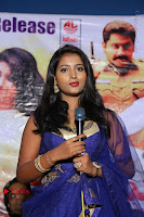 Edo Prema Lokam Audio Launch .COM 0021.jpg