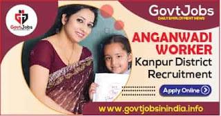 UP Aganwadi Worker Kanpur District