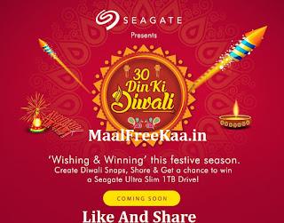 Diwali Contest 2017