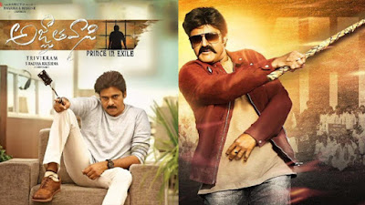 Pawan-vs-Balakrishna--Only-Battle-For-Sankranthi-Andhra-Talkies