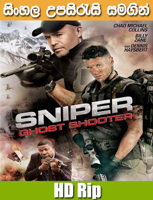 Sniper: Ghost Shooter 2016 Full movie Watch Online With Sinhala Subtitle