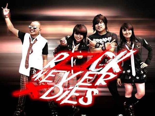 Kumpulan Lagu Kotak Band Terbaru 2014 - 2015