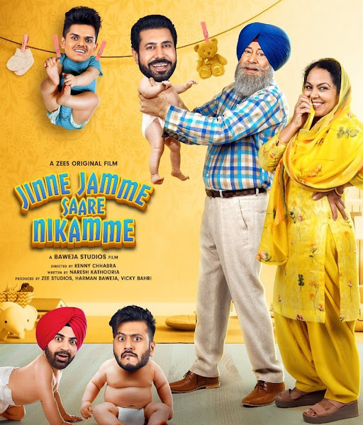Jinne Jamme Saare Nikamme Punjabi Movie star cast - Check out the full cast and crew of Punjabi movie Jinne Jamme Saare Nikamme 2021 wiki, Jinne Jamme Saare Nikamme story, release date, Jinne Jamme Saare Nikamme Actress name wikipedia, poster, trailer, Photos, Wallapper
