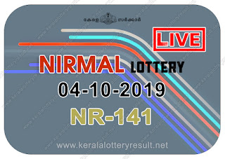 kerala lottery kl result, yesterday lottery results, lotteries results, keralalotteries, kerala lottery, keralalotteryresult, kerala lottery result, kerala lottery result live, kerala lottery today, kerala lottery result today, kerala lottery results today, today kerala lottery result, Nirmal lottery results, kerala lottery result today Nirmal, Nirmal lottery result, kerala lottery result Nirmal today, kerala lottery Nirmal today result, Nirmal kerala lottery result, live Nirmal lottery NR-141, kerala lottery result 04.10.2019 Nirmal NR 141 04 October 2019 result, 04 10 2019, kerala lottery result 04-10-2019, Nirmal lottery NR 141 results 04-10-2019, 04/10/2019 kerala lottery today result Nirmal, 04/10/2019 Nirmal lottery NR-141, Nirmal 04.10.2019, 04.10.2019 lottery results, kerala lottery result October 04 2019, kerala lottery results 04th October 2019, 04.10.2019 week NR-141 lottery result, 04.10.2019 Nirmal NR-141 Lottery Result, 04-10-2019 kerala lottery results, 04-10-2019 kerala state lottery result, 04-10-2019 NR-141, Kerala Nirmal Lottery Result 04/10/2019, KeralaLotteryResult.net