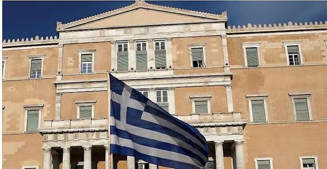 parliament of greece
