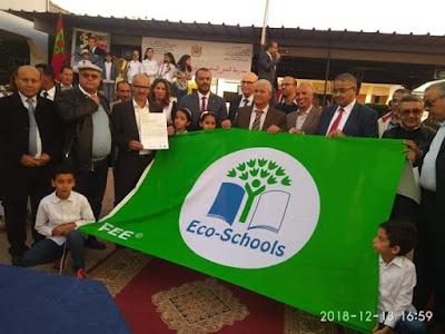 اللواء الأخضر يرفرف في المدارس الإيكولوجية بأكادير