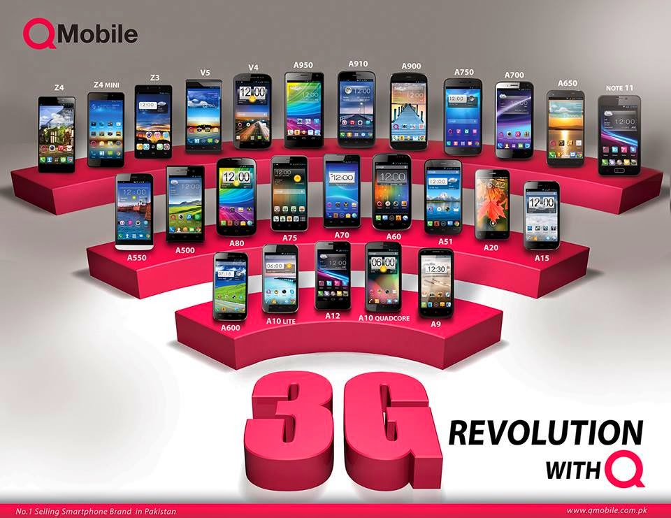 QMobile LG Sony 3G smartphones In Pakistan