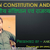 Ankur Yadav Indian Polity Hand Written Pdf Notes Download in Hindi