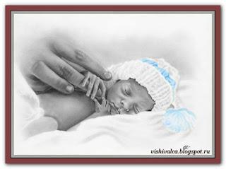"HAED HAEKK4191 ""Little Miracle Baby"""