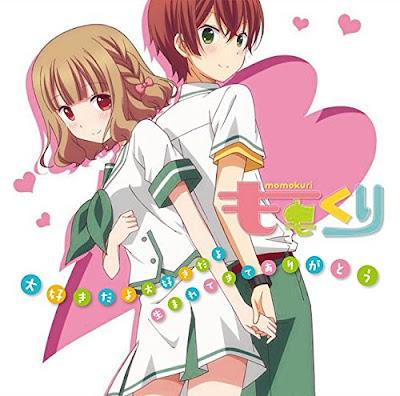 Download Daisuki da yo Daisuki da yo, Umaretekite Arigatou – Momokuri OP