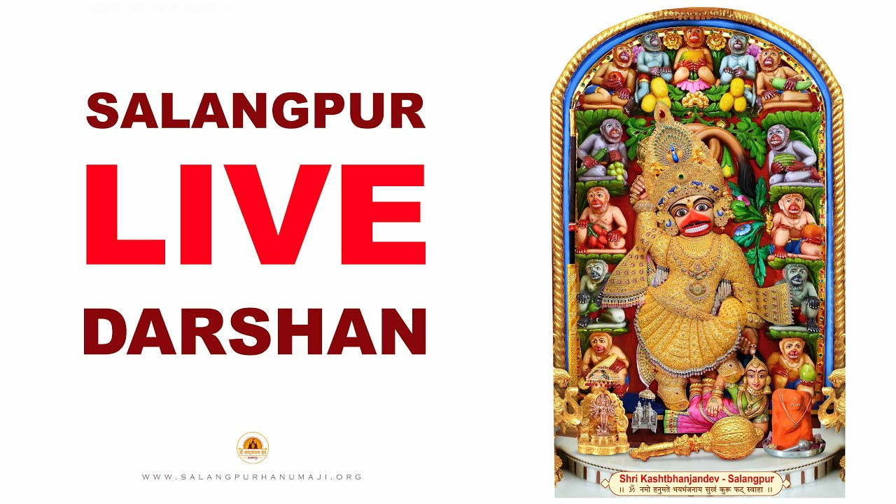 Live Darshan for India All Temple