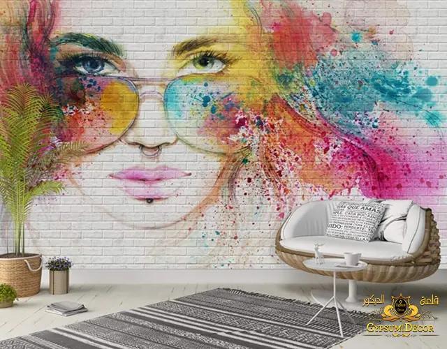 ورق الجدران او ورق الحائط