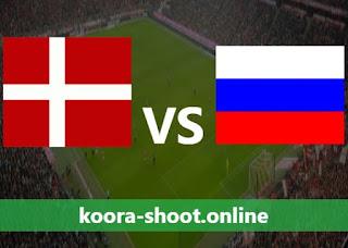 تفاصيل مباراة روسيا والدنمارك اليوم بتاريخ 21/06/2021 يورو 2020